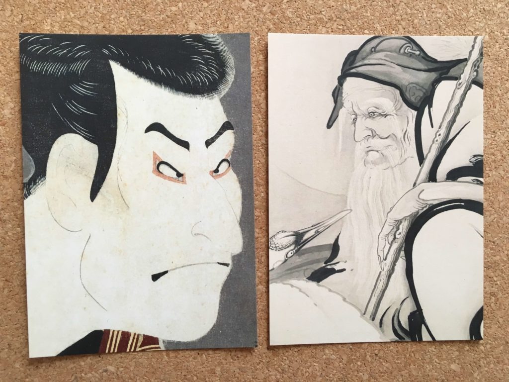 マンセル・デュシャンと日本美術展 絵はがき