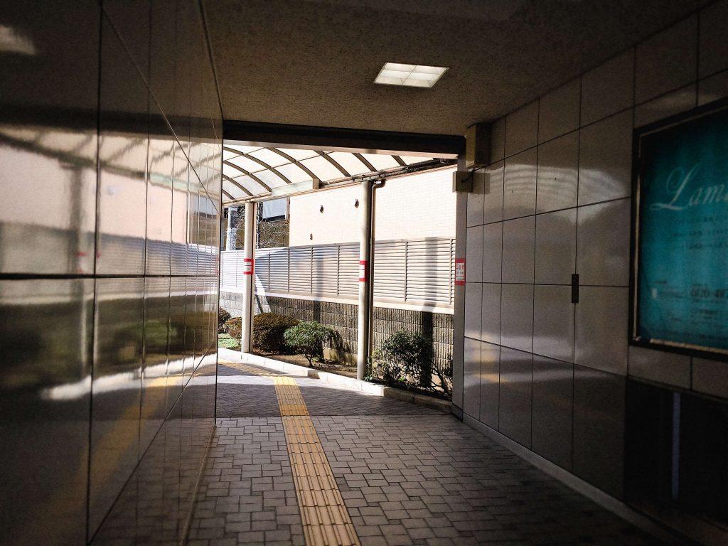 松濤美術館への道順