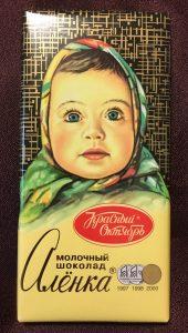"""ロシアのチョコレート""""アリョンカ"""""""