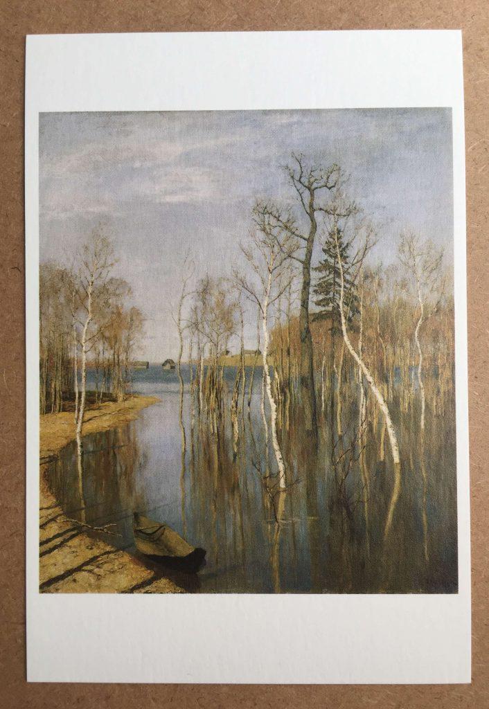 ロマンティック・ロシア展で購入した絵はがき