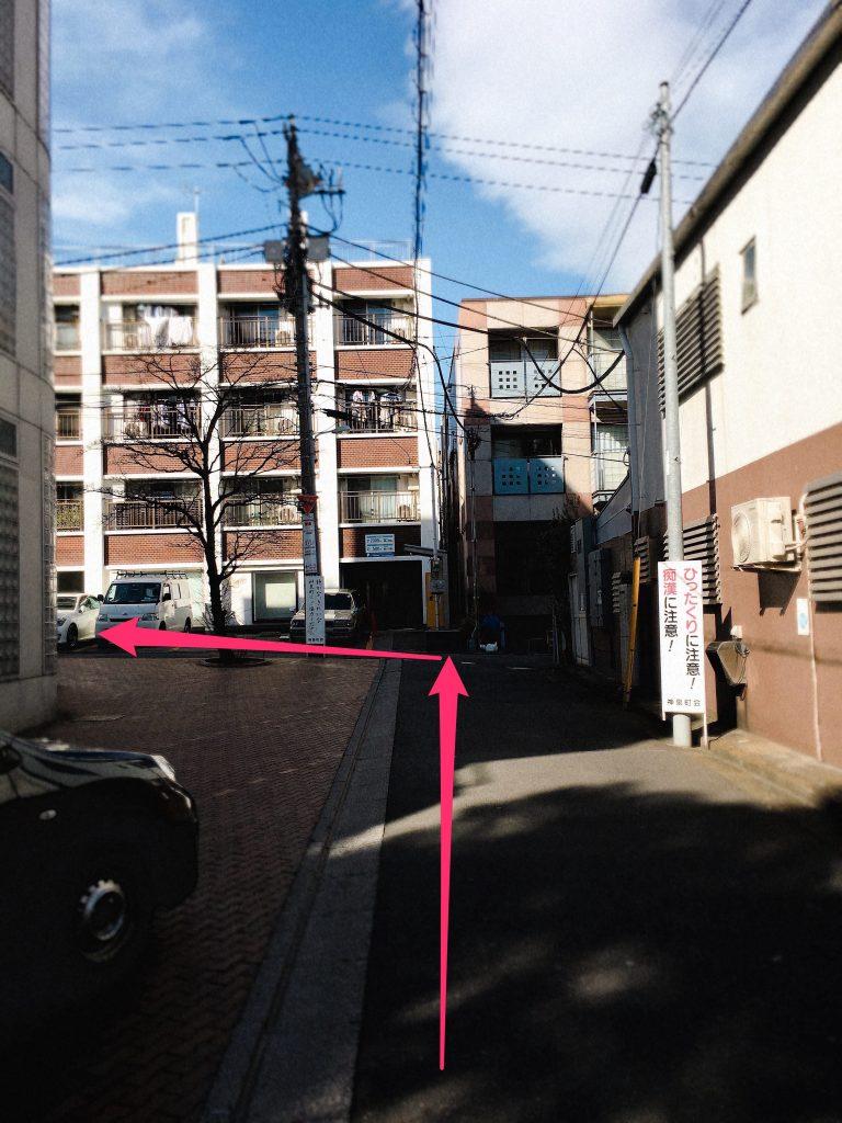 松濤美術館への行き方