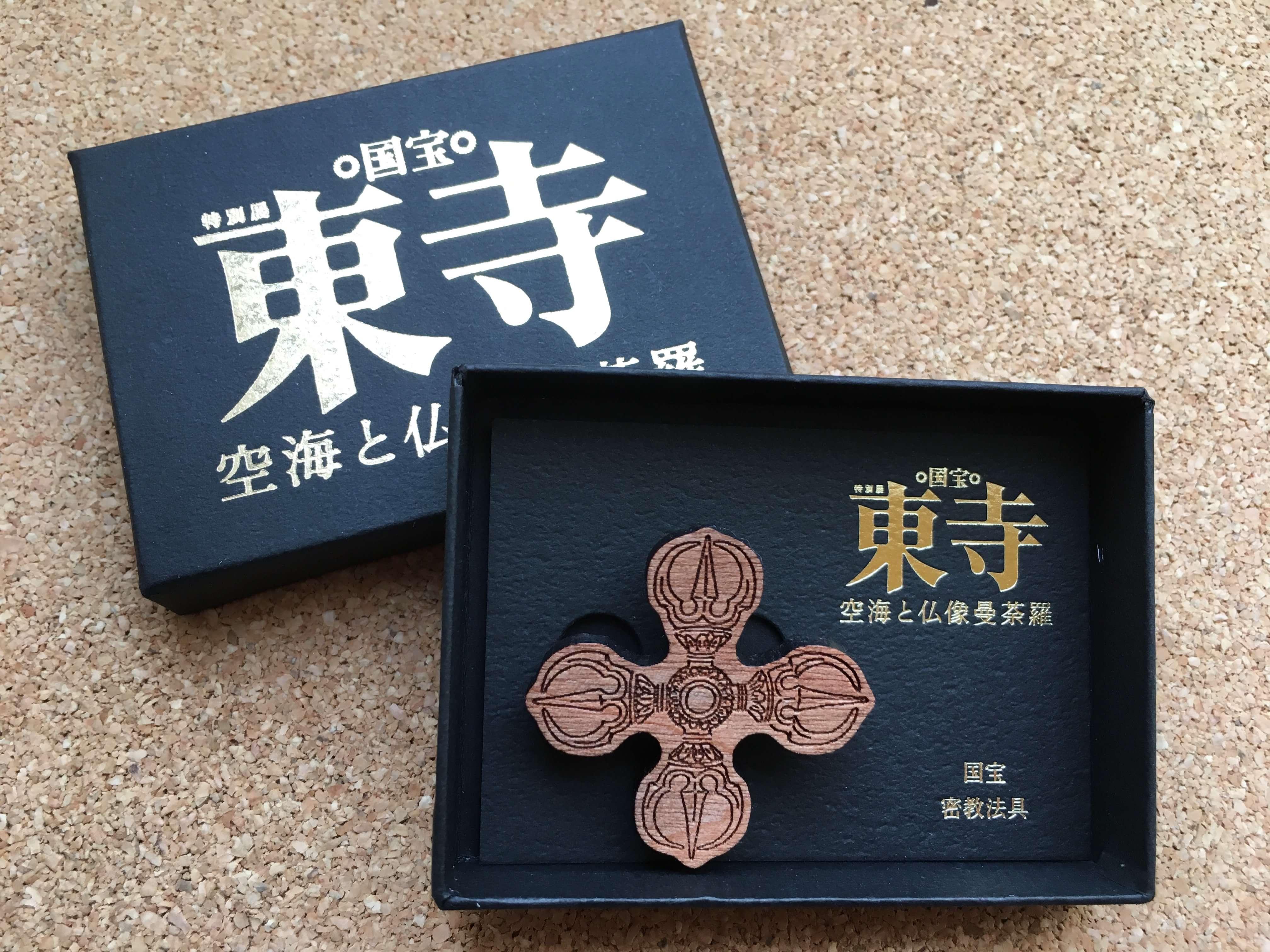 東寺展で購入したブローチ