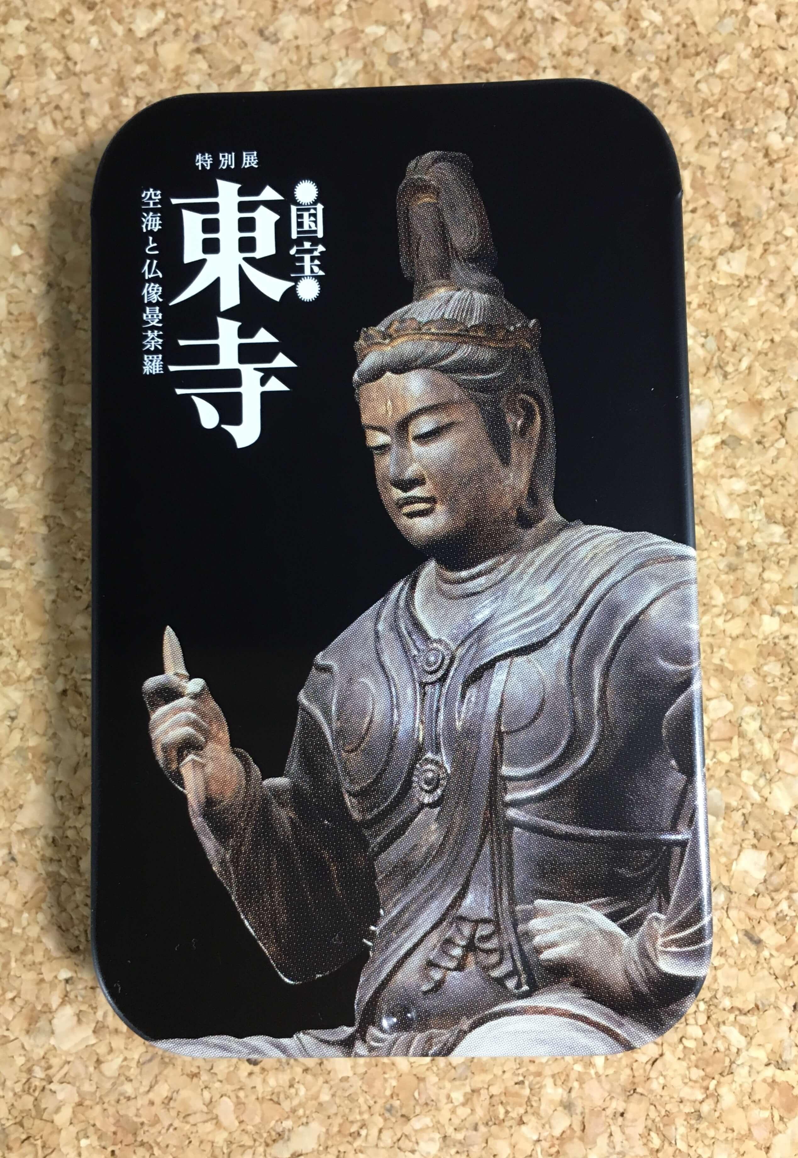 東寺展で購入したミントタブレット
