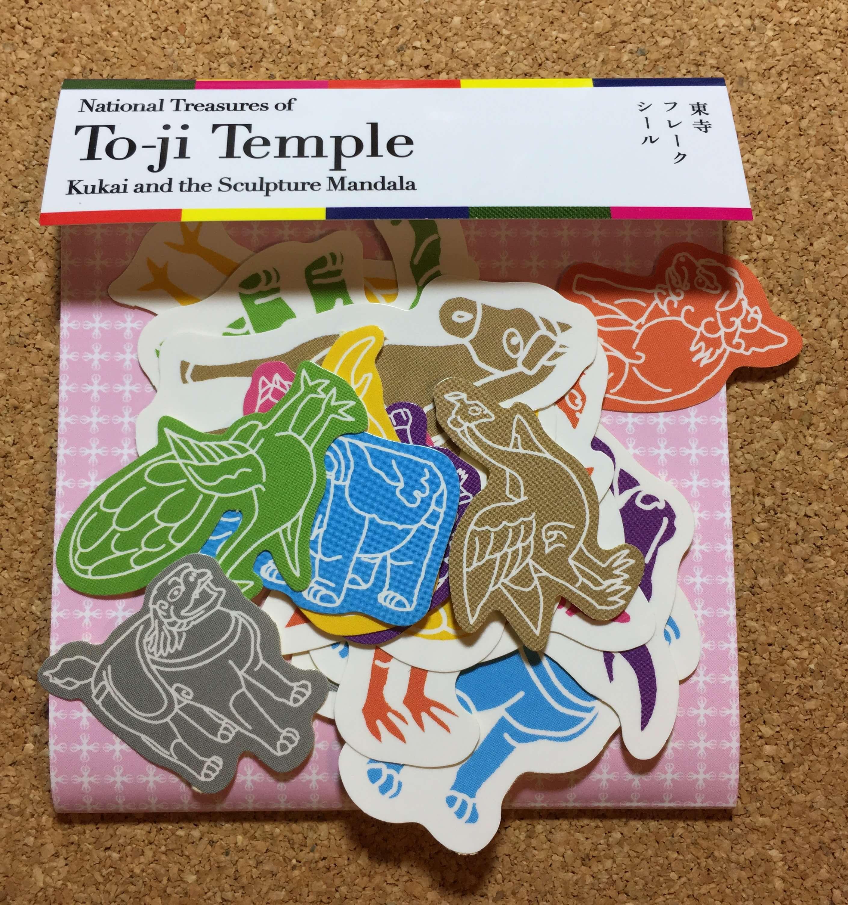 東寺展のフレークシール