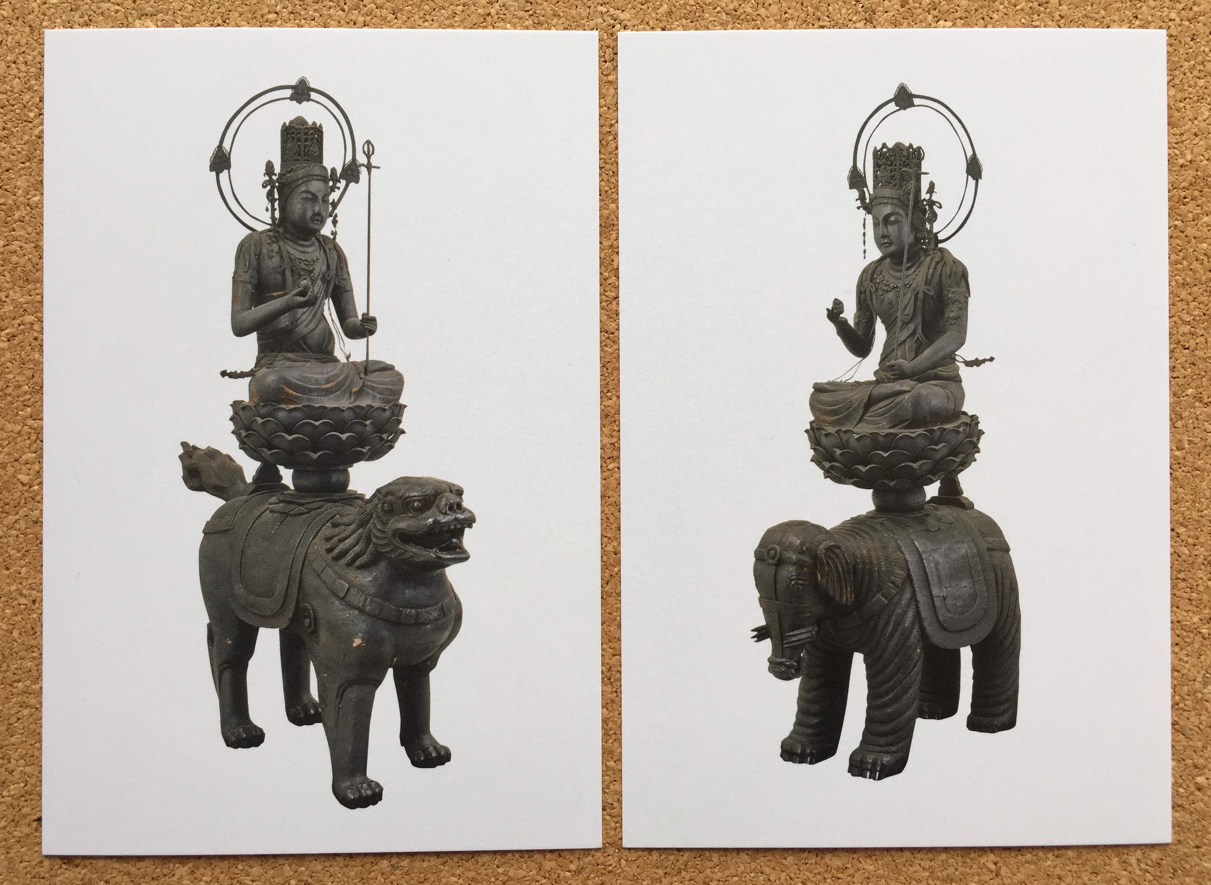東寺展の絵はがき