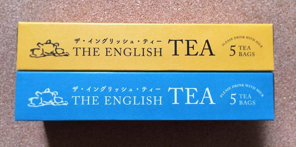 クマのプーさん展の紅茶