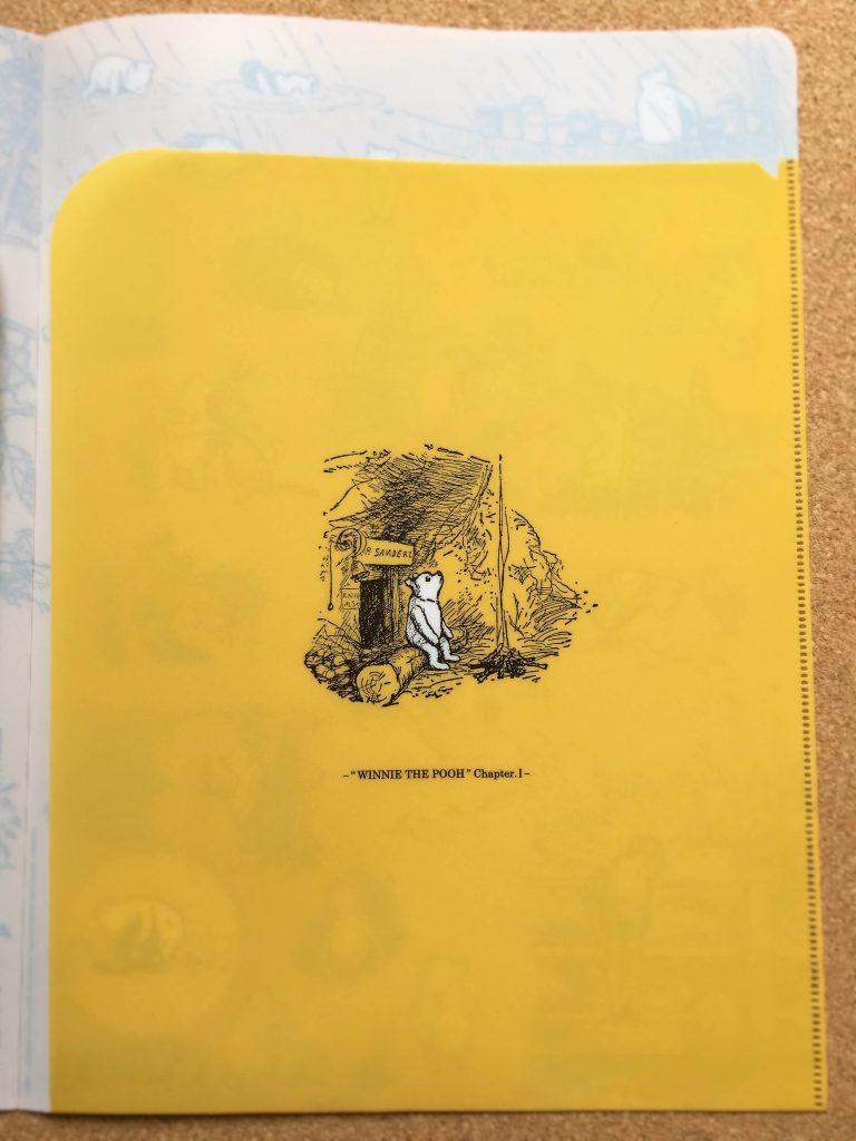 クマのプーさん展クリアファイル