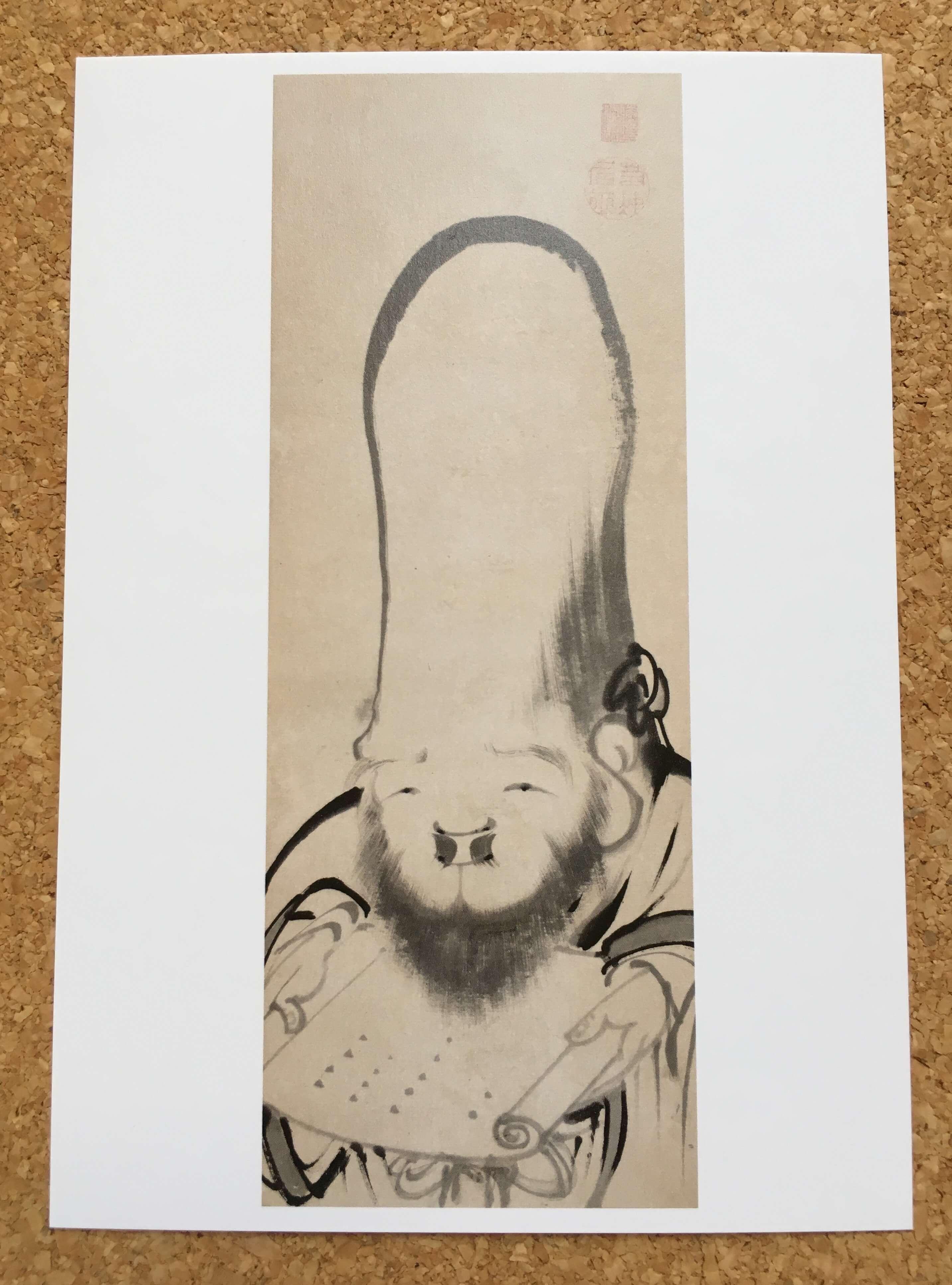 伊藤若冲『福禄寿図』