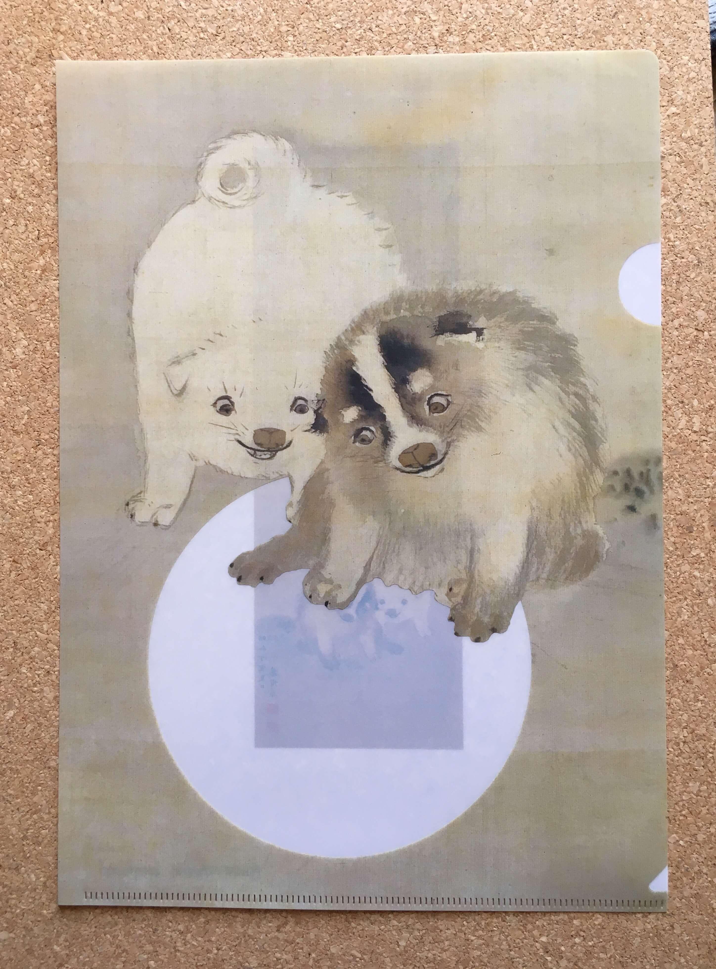 府中市美術館のクリアファイル