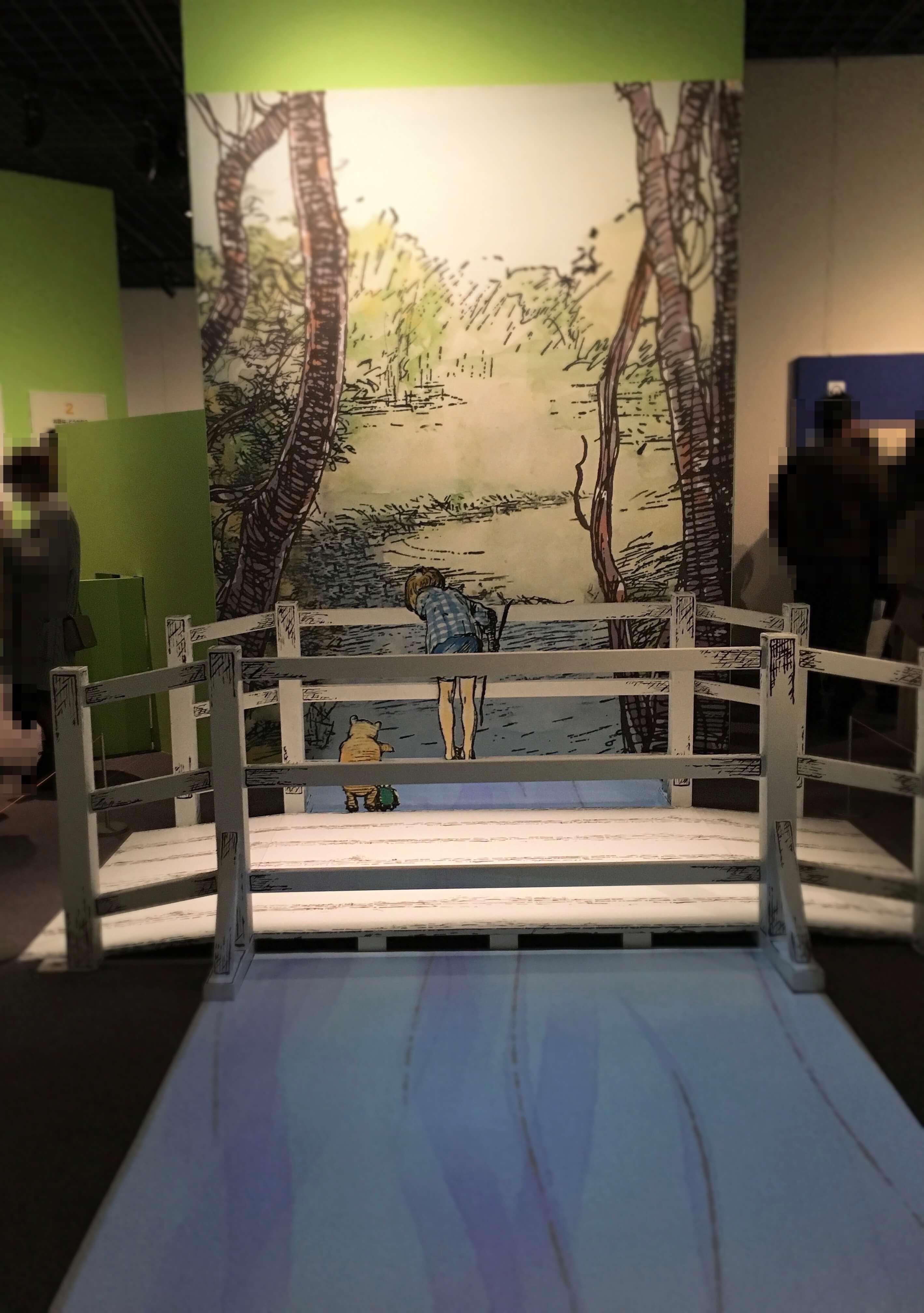クマのプーさん展の展示風景