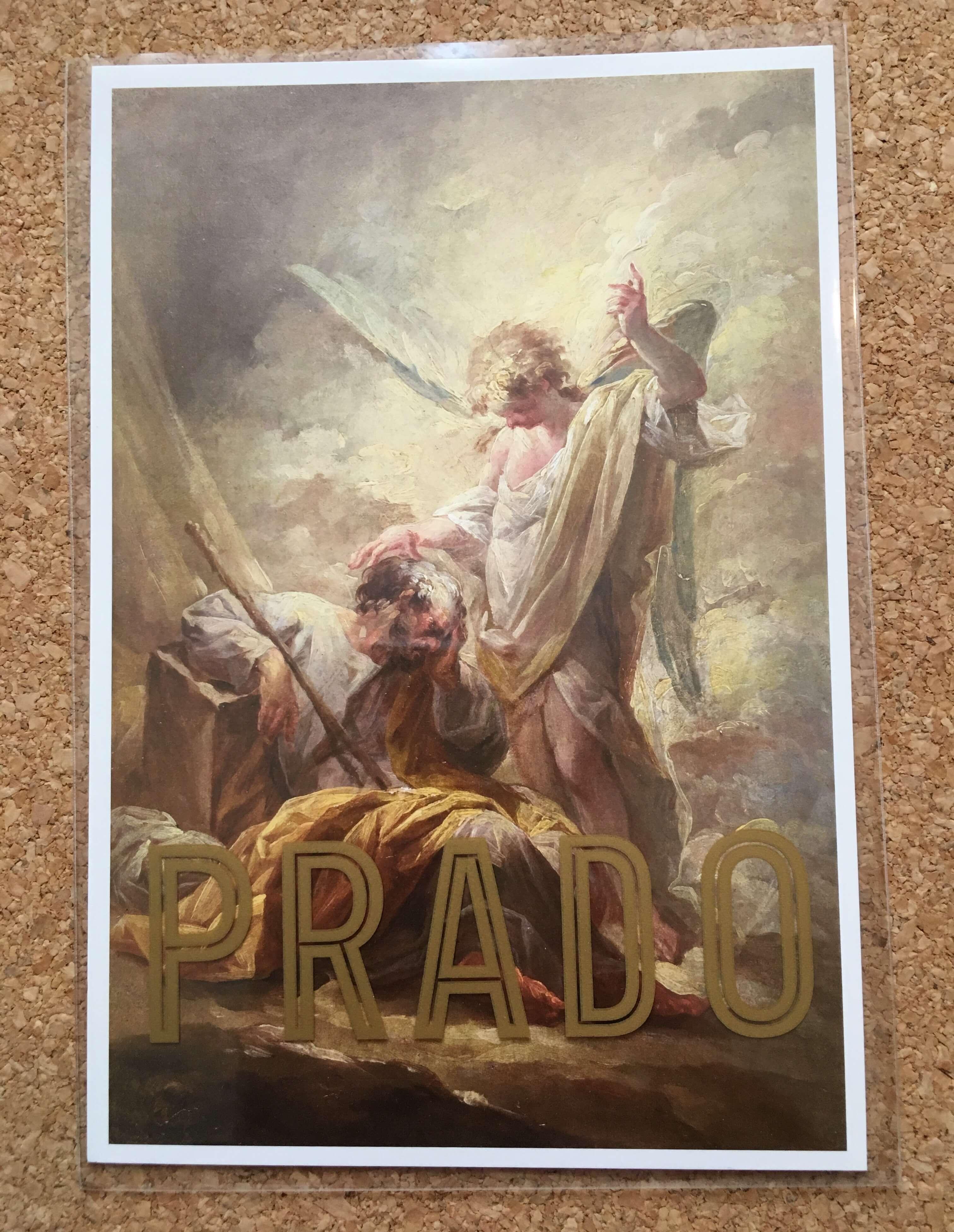 プラド美術館展の絵はがき