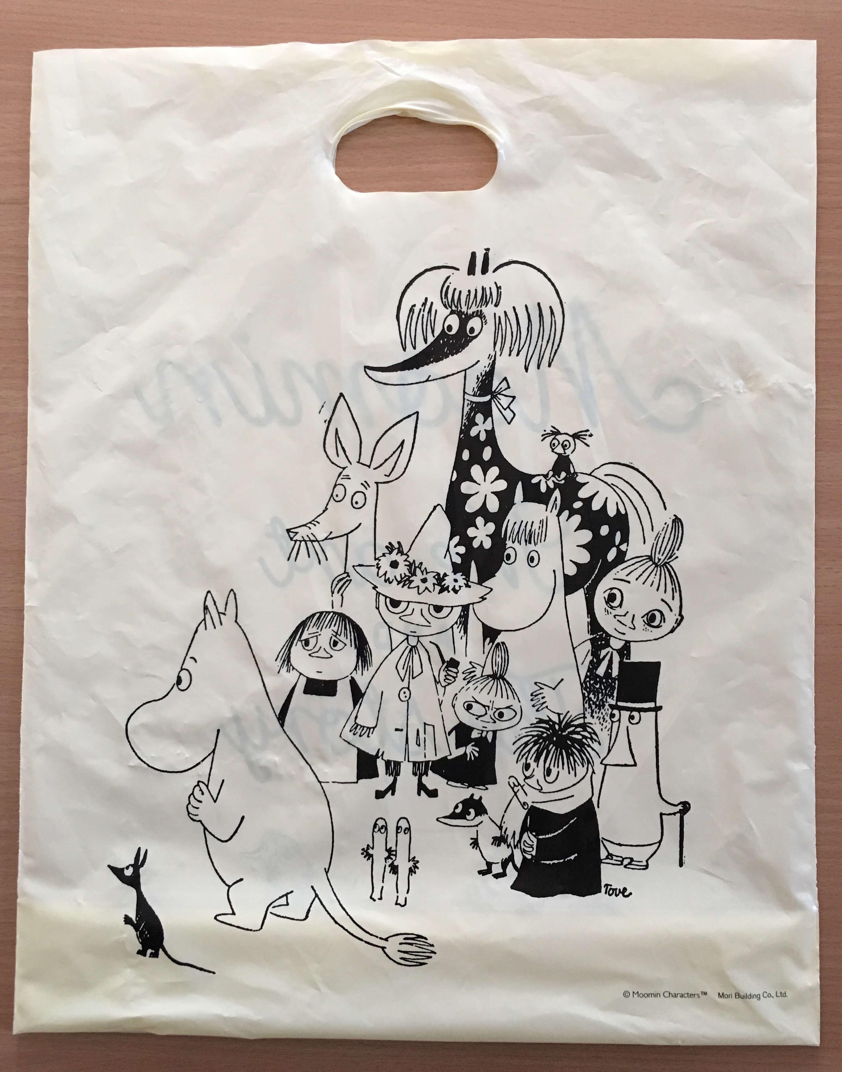 ムーミン展のグッズを入れてくれた袋