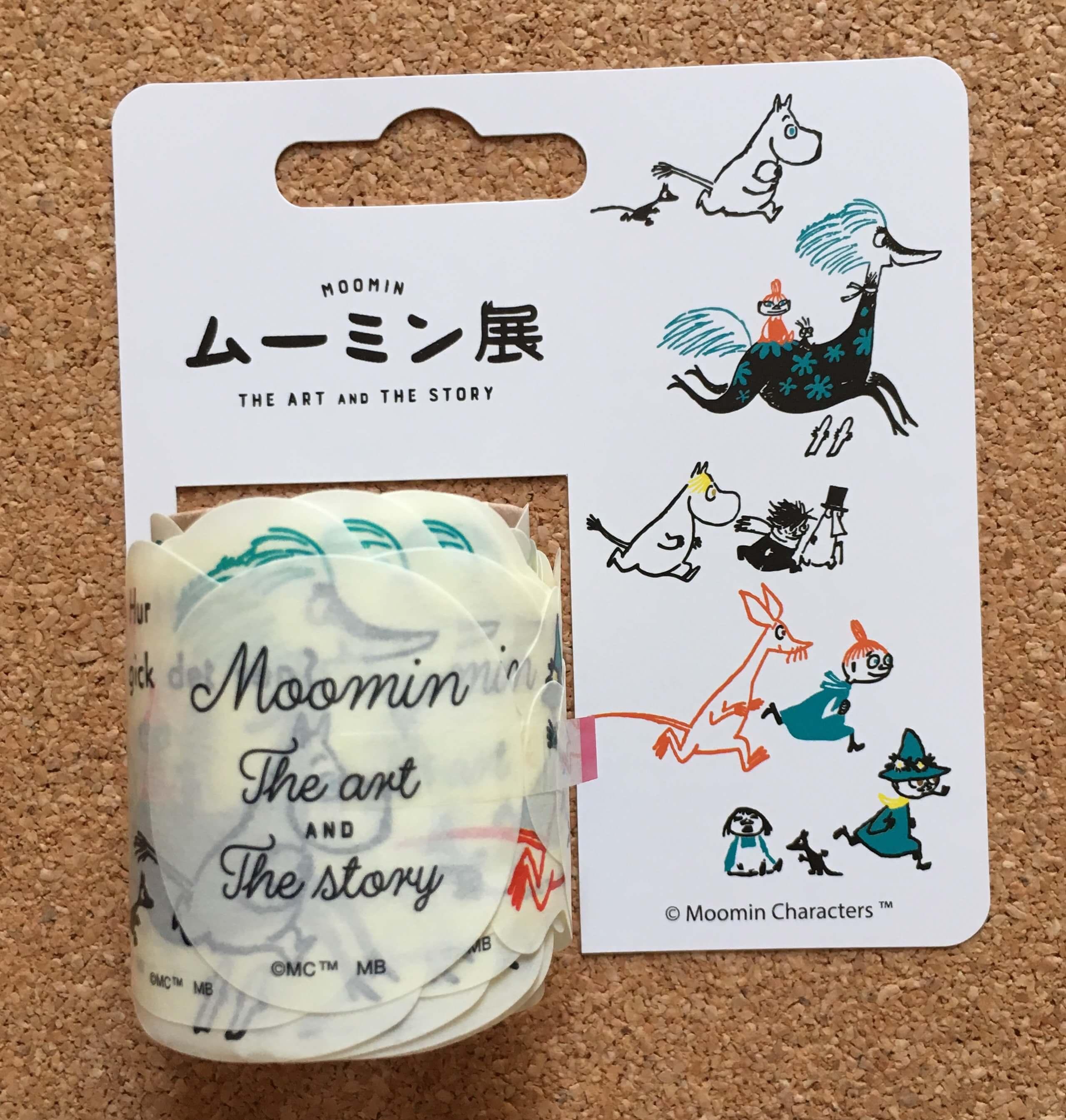ムーミン展で購入したマスキングテープ