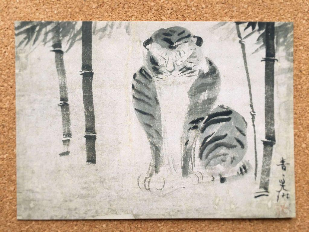 日本の素朴絵展の絵はがき