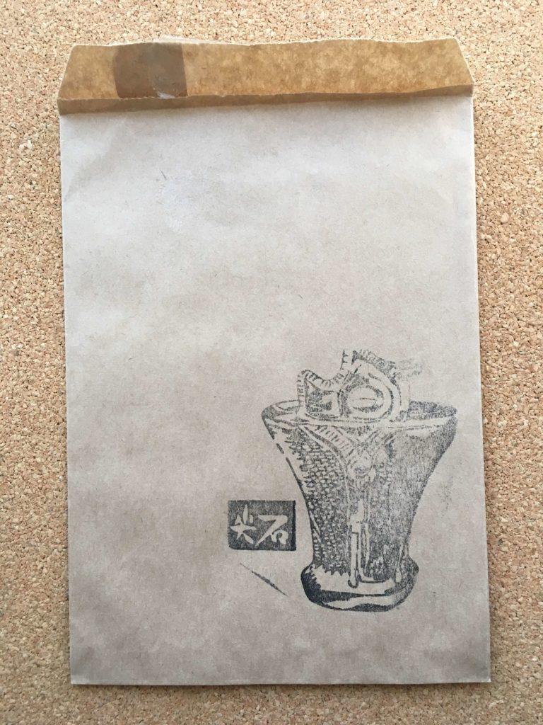 茅野市尖石縄文考古館の絵はがきを入れる袋
