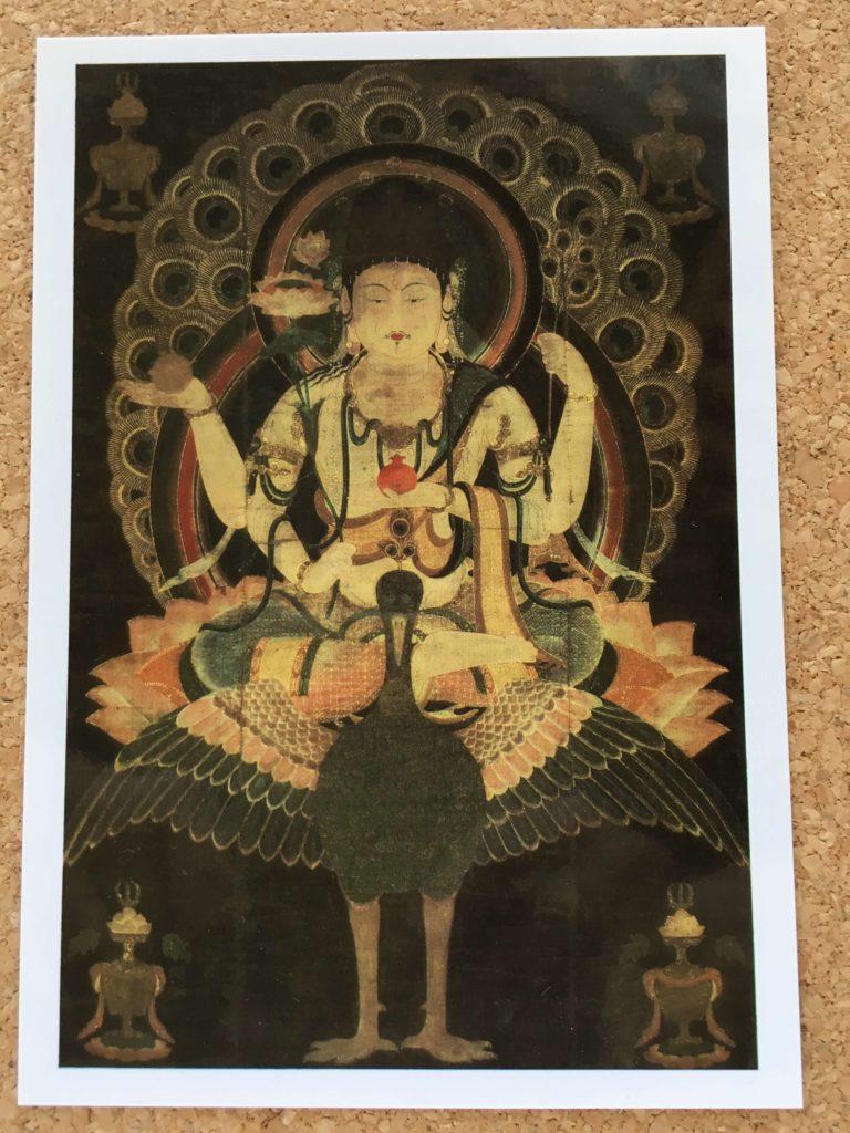 国宝・孔雀明王像の絵はがき