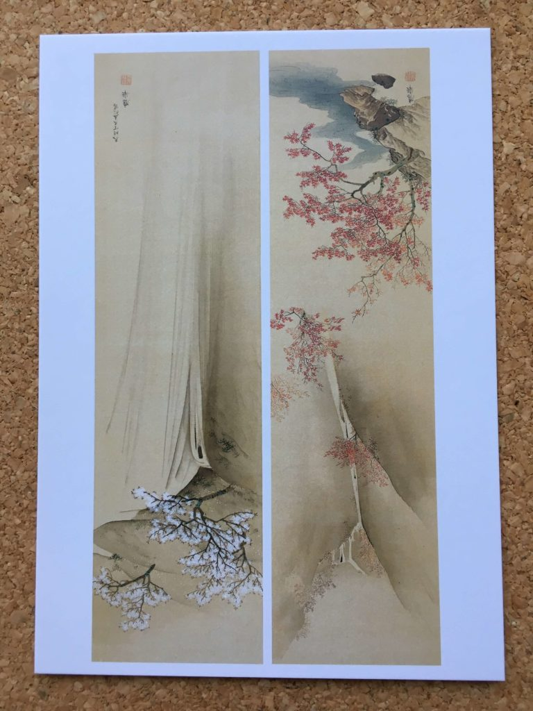 円山応挙から近代京都画壇への絵はがき