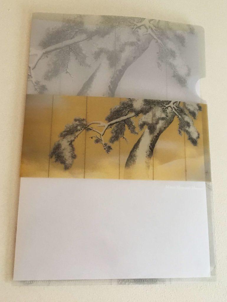 円山応挙から近代京都画壇へのクリアファイル