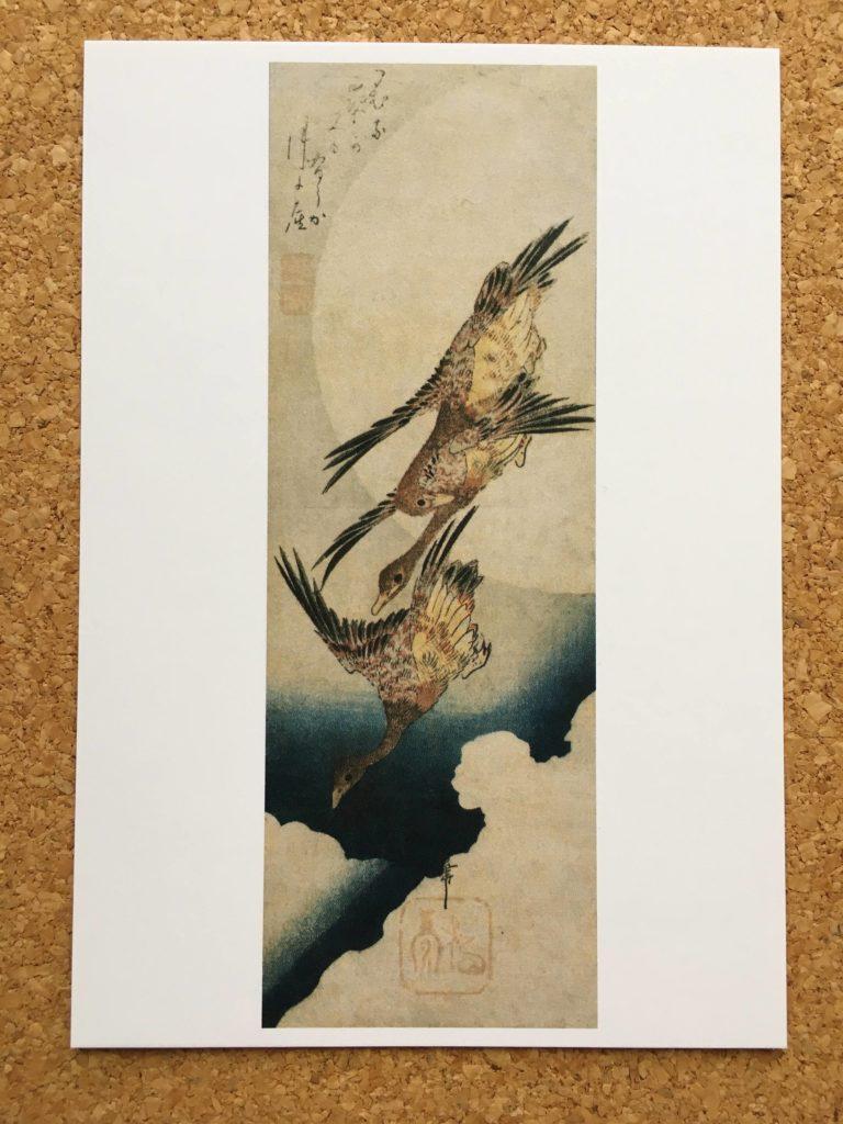 歌川広重『月に雁』